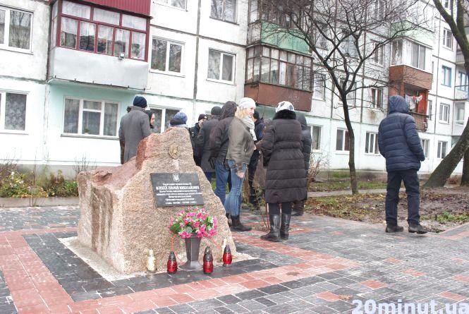 Сквер пам'яті бійців АТО хочуть зрівняти з землею