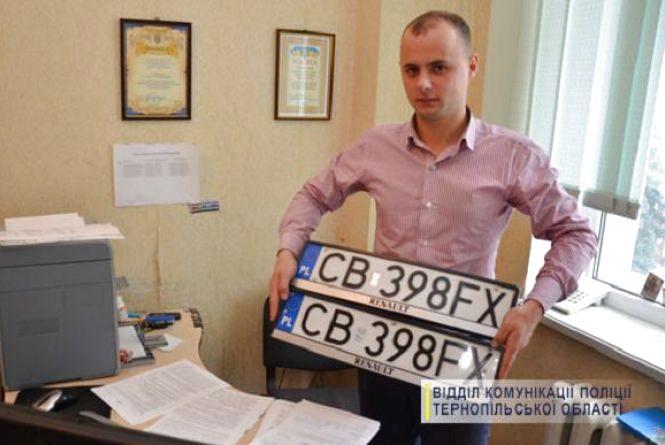 """Спіймали """"бізнесменів"""", які крали номерні знаки з автівок на іноземній реєстрації"""