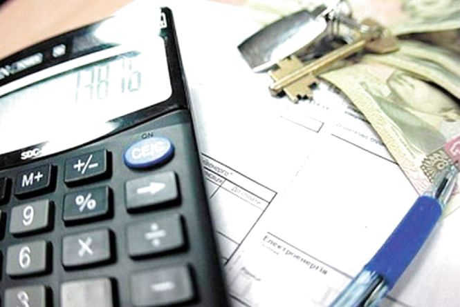 На Тернопільщині почали виплачувати гроші за зекономлені субсидії