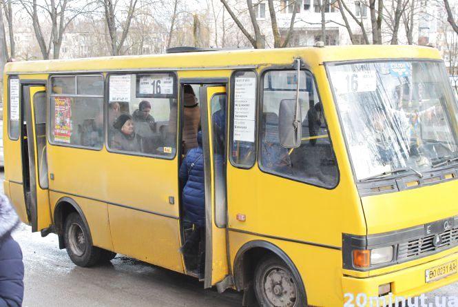 Водії тернопільських маршруток збираються страйкувати