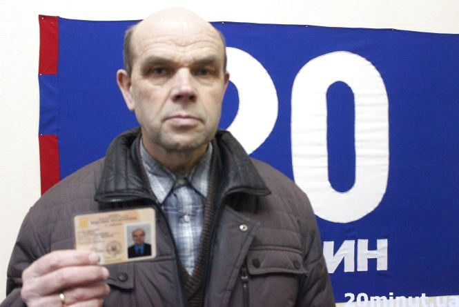 Тернополянин з інвалідністю викликав поліцію, бо водій не хотів везти його без карти тернополянина
