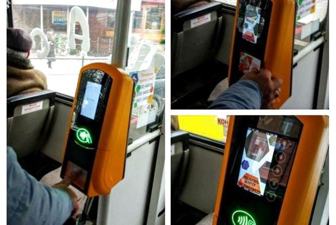 Як користуватися валідатором у тролейбусі. Шість порад від  активіста