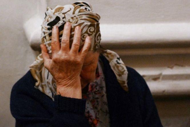 """У Тернополі """"газовики"""" видурили у 94-річної жінки 70 000 грн"""