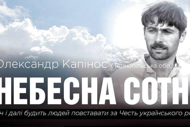 Рідні Героя з Кременеччини проти використання його імені на монументі у Вінниці