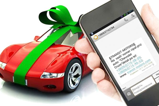 За віртуальний автомобіль Fordжінка заплатила реальних 40 тисяч гривень