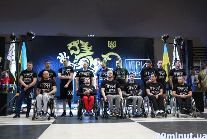 «Ігри героїв»: спортсмени з інвалідністю показали мужність та силу
