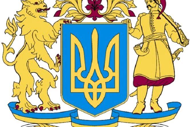 Сьогодні, 19 лютого: українці відзначають День Державного Герба