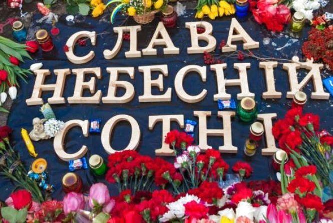 Кажуть, що слідство у справі розстрілів на Майдані триватиме ще років два-три