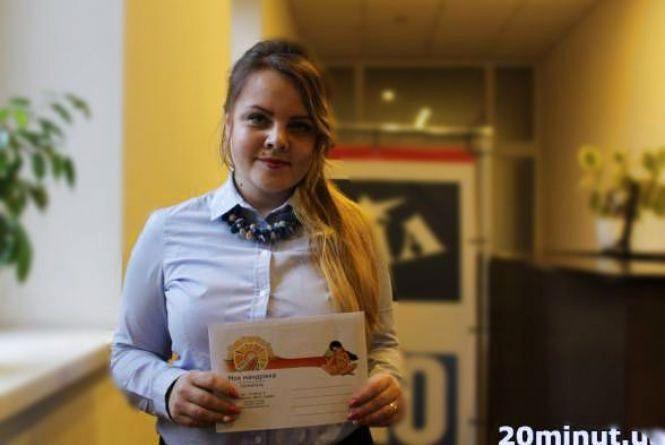 """Переможниця розіграшу від """"20.ua"""" поїде в Будапешт"""