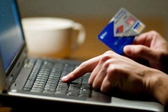 На Тернопільщині за один день шахраї з кредиток зняли більше 70 тисяч гривень