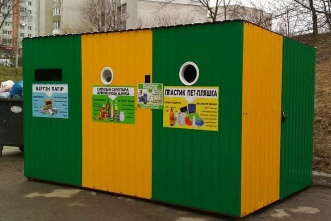У Тернополі вчаться сортувати сміття. Біля трьох будинків уже встановили спеціальні контейнери