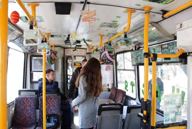 "Тролейбус ""Щастя""прикрасили до Великодніх свят"