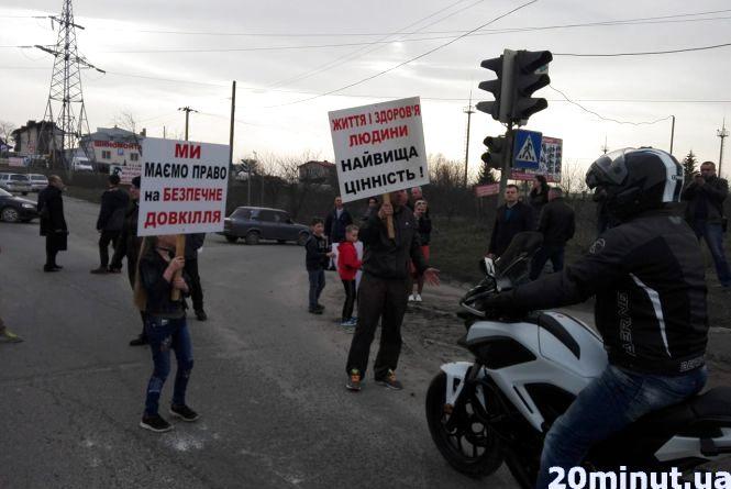 Противники будівництва автомийки на вул. Довженка перекрили Гаївське перехрестя