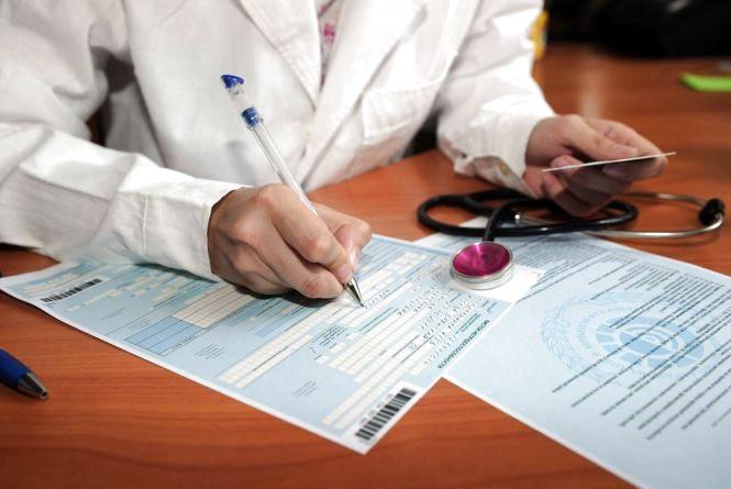 """Не знаєте з яким лікарем підписати декларацію?  На """"ТОП 20"""" є інформація про кожного"""