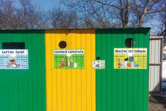 Отримали усне попередження, бо не погодили вигляд та місце контейнерів для сміття з владою