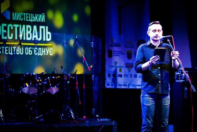 """На """"Ї"""" до Тернополя приїдуть Жадан, Андрухович, Забужко, Дереш, Іздрик. Програма фестивалю"""