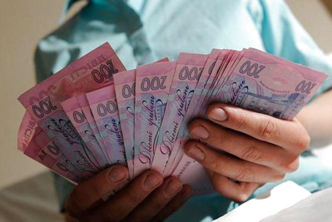 На Тернопільщині чоловік хотів купити трактор і втратив 34000 грн