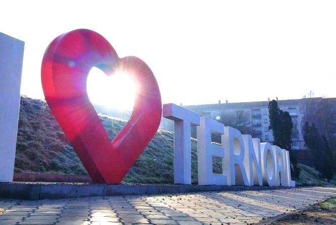 Тернополянин зробив фото I LOVE TERNOPIL у різні пори року. Просить допомогти вибрати найкраще