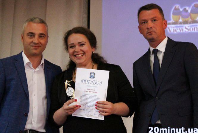 Кращим класним керівником стала вчителька школи №5 Ірина Савельєва