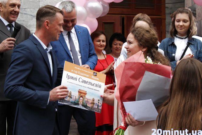 Ірина Савельєва на останньому дзвонику отримала путівку та телевізор для свого класу