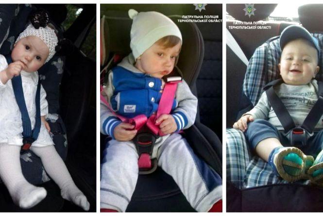 У Тернополі організували флешмоб малюків в автокріслах