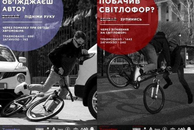 Велосипедистів вчитимуть правил дорожнього руху
