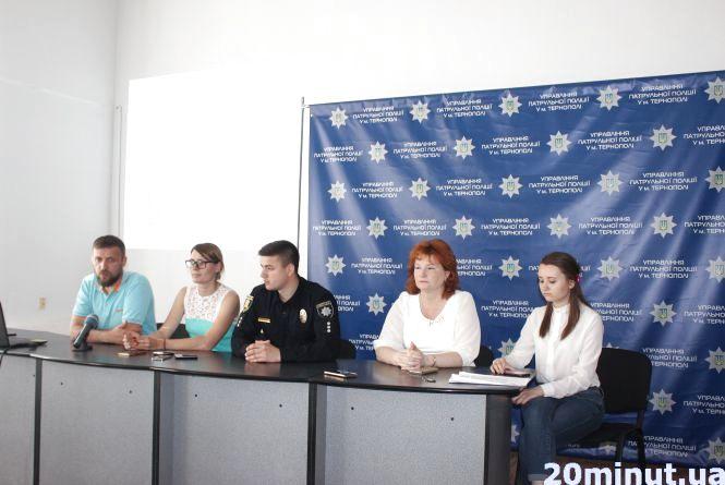 Тернополяни можуть поспілкуватися з дільничним в режимі онлайн