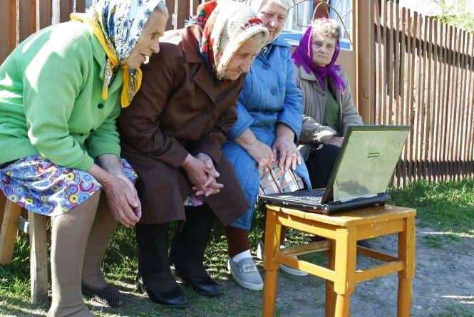 Тернопільщина посіла перше місце в Україні за доступом до Інтернету