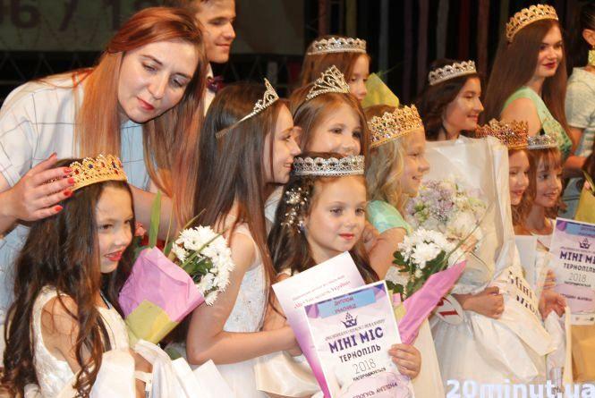 """Як у Тернополі обирали """"Міні міс-2018""""( оновлено)"""