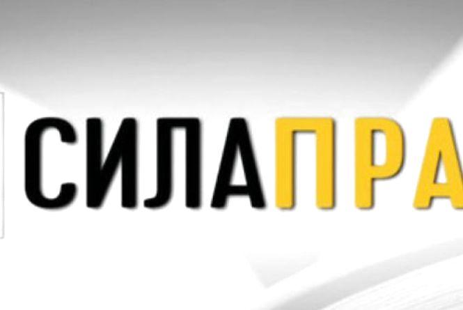 Де у Тернополі юридично захищають постраждалих від наслідків російської агресії