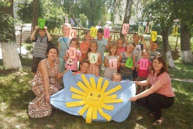 У пришкільному таборі Великоберезовицької ЗОШ діти проводять канікули, збагачуючись духовно