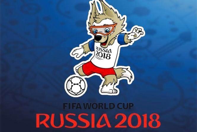 Чи будете ви дивитися Чемпіонат світу з футболу у Росії? (опитування)