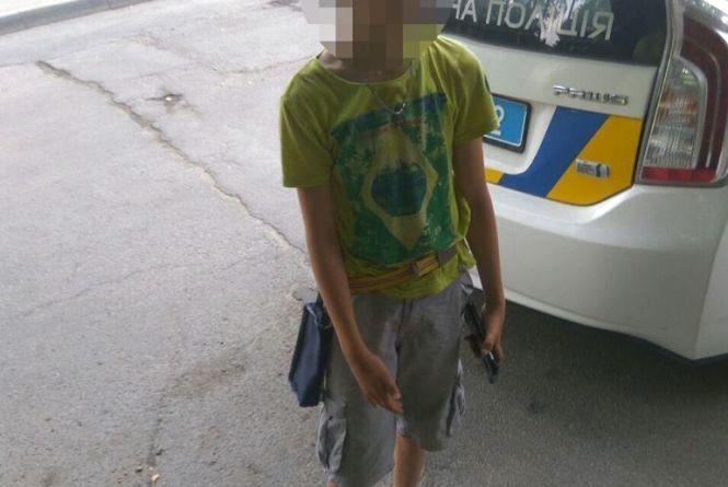 У Тернополі 11-річний хлопчик понад 3 години не виходив на зв'язок