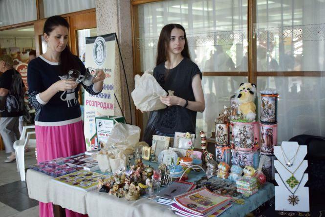 """На """"КотоВасії"""" тернополяни можуть недорого купити речі та допомогти тваринам"""