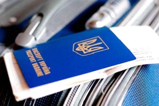 Афери із закордонними паспортами по-тернопільськи