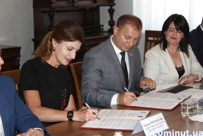 Інклюзивно-ресурсний центр та медіатеку для особливих діток створять на Тернопільщині