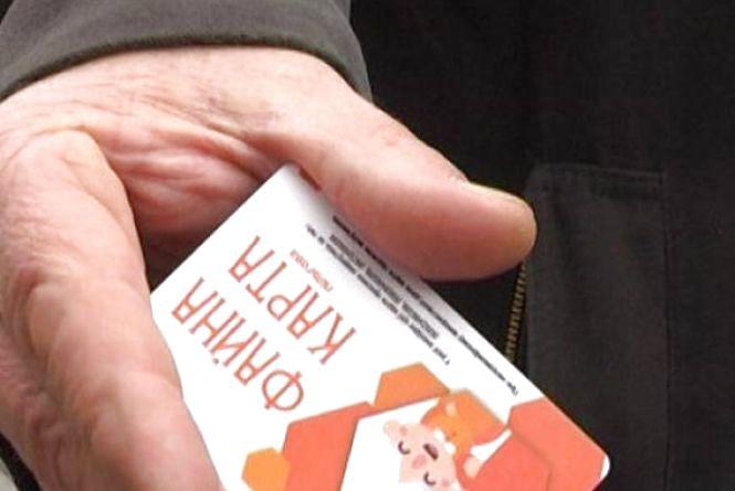 Пенсіонер, який 44 роки працював у Тернополі, обурений -  йому не дали картки на пільговий проїзд