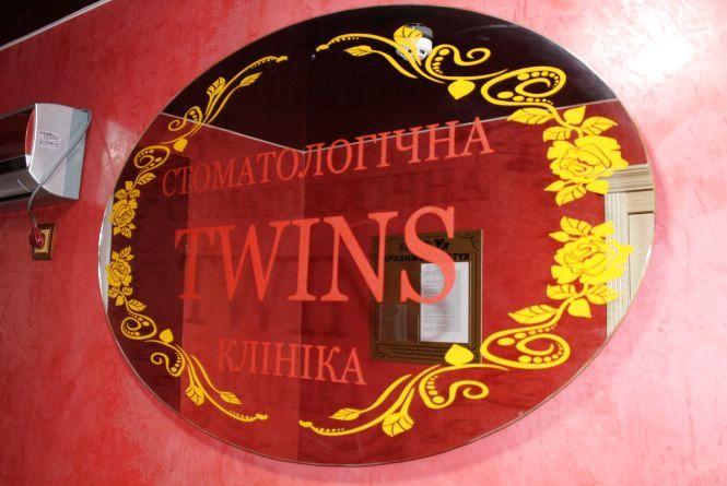 Стоматологія Twins: професійно, якісно та доступно (новини компаній)