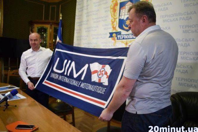 У серпні в Тернополі буде чемпіонат світу з водно-моторного спорту