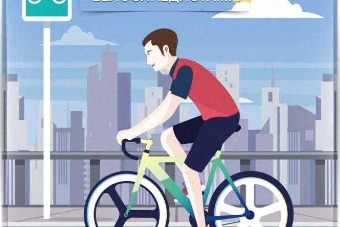 Будьте відповідальними велосипедистами: 8 аварій та двоє травмованих