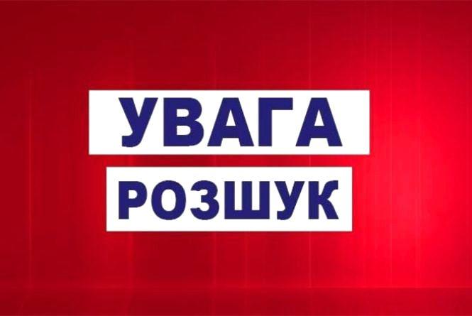 На Тернопільщині безвісти зникла пенсіонерка