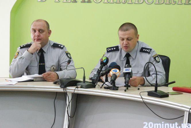 Злочинів на Тернопільщині стало менше. Головний поліцейський відзвітував за півроку роботи
