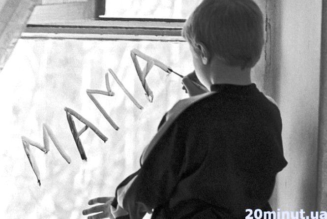 Де житимуть діти-сироти Тернопільщини, поки триває реформа інтернатних закладів