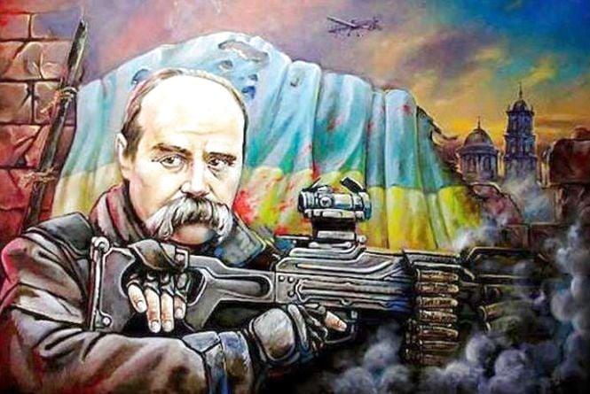 Хто є ворогом України? (опитування)