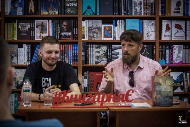 Владислав Івченко: «Це книга про трагедії людей»