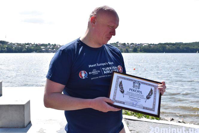 У Тернополі чоловік переплив став і встановив рекорд