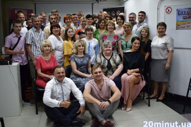 Американці зняли фільм про подружжя з Тернополя