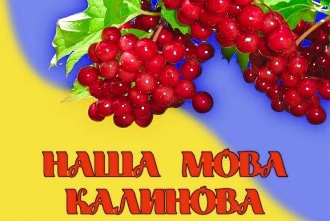 На жаль чи нажаль: як добре ви знаєте українську мову? (тест)