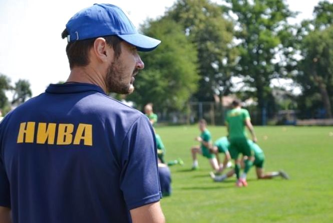 """Тернопільська """"Нива"""" отримала календар нового чемпіонату Другої ліги"""