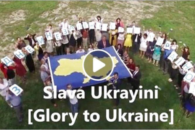 Тернополяни долучились до флешмобу на сторінці ФІФА на підтримку хорватів